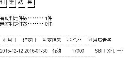 20160130.jpg