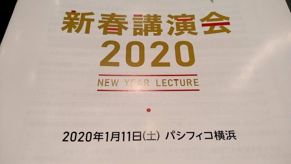 20200111_095601602.jpg