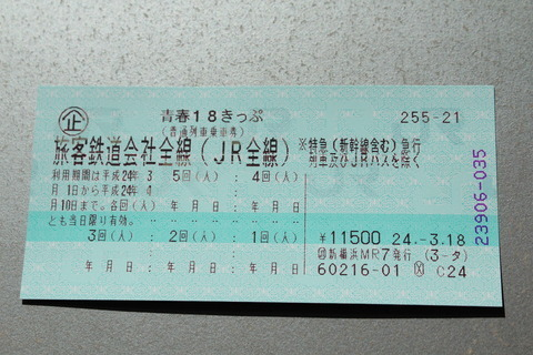 8291e81a-s.jpg