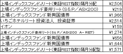 日本株.jpg