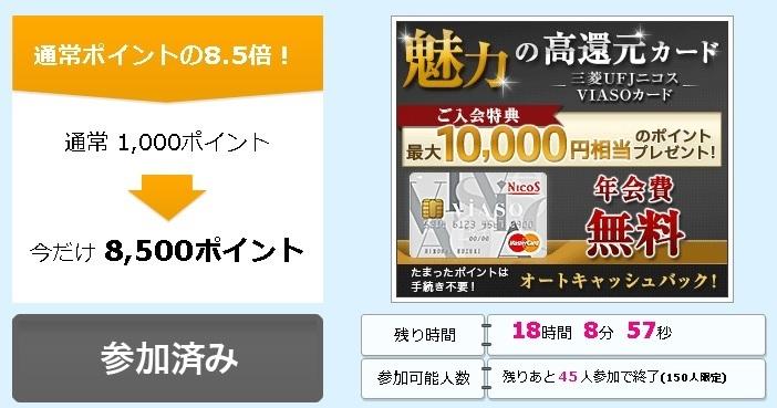hapitasu3.jpg