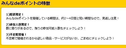 hapitasu4.jpg