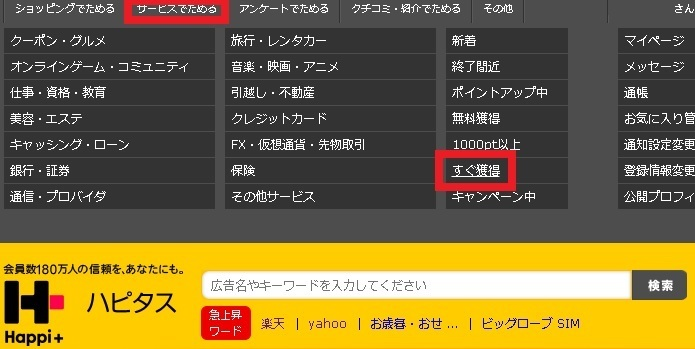 hapitasu_top.jpg