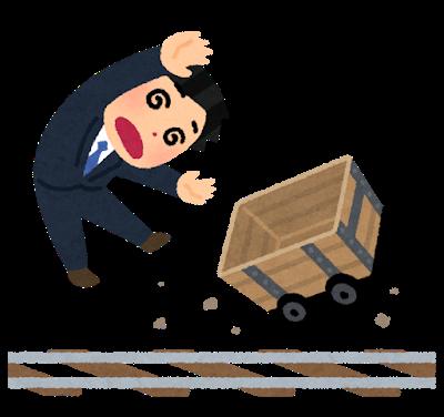 torokko_trolley_rail_businessman_out.png