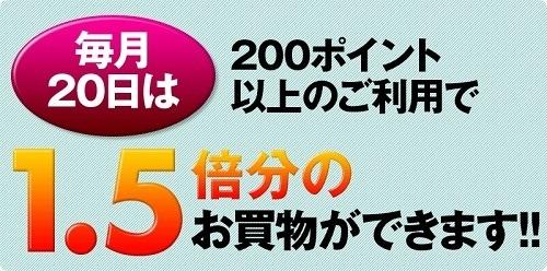tpoint_open_04.jpg
